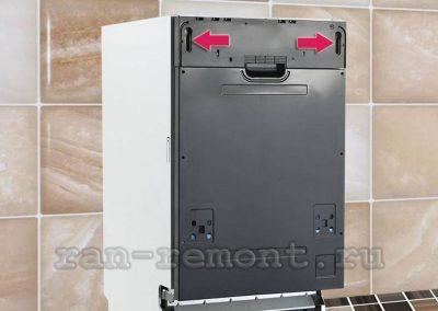 Петли для крепления мебельного фасада на встраиваемой посудомоечной машине