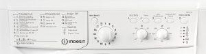 Панель индикации стиральной машины Индезит